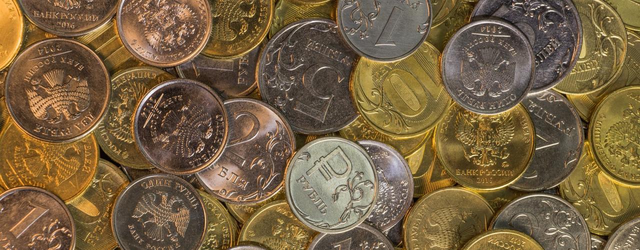 Bild: Münzen